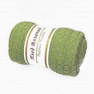 Плед вязаный Buenas Noches, зеленый, 130*160 см