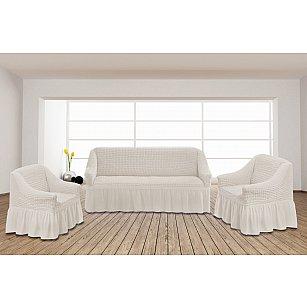 Набор чехлов для дивана и кресел TexRepublic Absolute, молочный