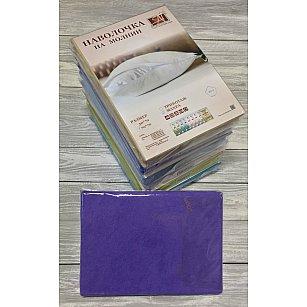 Комплект махровых наволочек на молнии, фиолетовая астра
