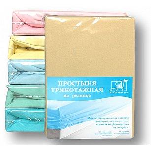 Простынь трикотажная на резинке, бежевый, 60*200*15 см