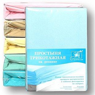 Простынь трикотажная на резинке, голубой, 60*120*20 см