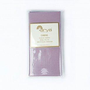 Комплект наволочек Arya Сатин Camino, лиловый