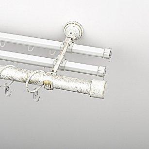 """Карниз металлический стыкованный с U-шинами и заглушками """"Кофу"""", 3-рядный, белое золото, гладкая труба, ø 25 мм"""