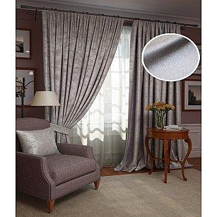 """Комплект штор """"Plain Lux-SH"""", дизайн 677, 220*280 см"""