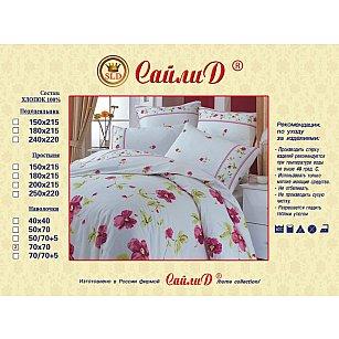 Комплект постельного белья A-22-vl