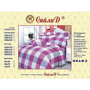 Комплект постельного белья A-26-vl