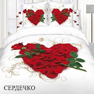 """Комплект постельного белья шелк 3D """"Сердечко"""" (Евро)"""