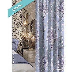 Комплект штор Версаль Вуаль Royalty, серый