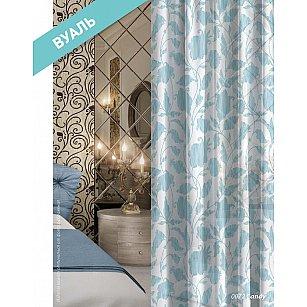 Комплект штор Версаль Вуаль Candy, голубой
