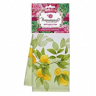 Полотенце вафельное 'Романтика' Лимонный сад