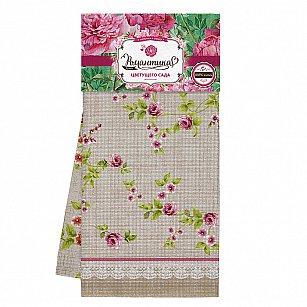 Комплект полотенец вафельных 40*50 (2шт) 'Романтика' Английский сад