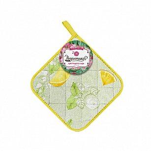 Прихватка 18*18 'Романтика' Лимонный сад
