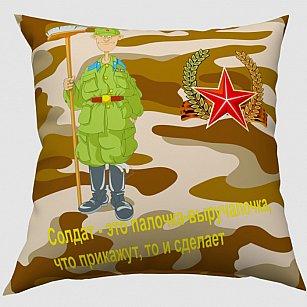 """Декоративная подушка блэкаут """"Солдат"""""""