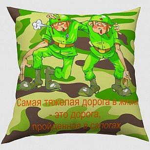 "Декоративная подушка габардин ""Армейская дорога"""
