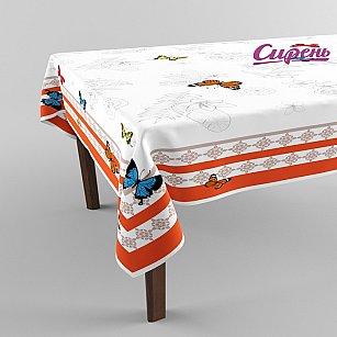 """Скатерть 3D """"Праздничный стол"""", оранжевая"""