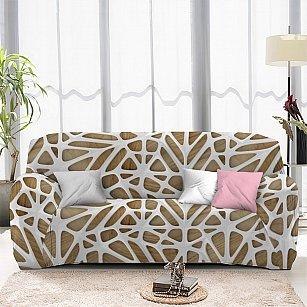 Чехол на диван трехместный ЧХТР071-13323, 195-230 см