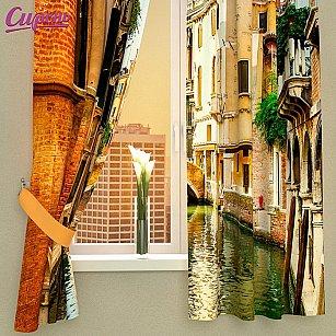 """Фотошторы для кухни """"Солнечный день в Венеции"""""""
