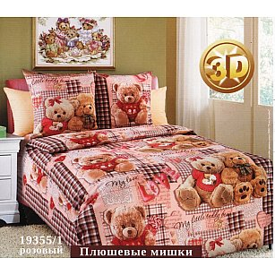 КПБ детский бязь ДБ-39 (1.5 спальный)