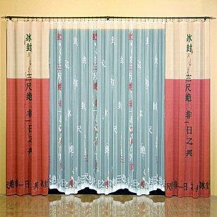 """Комплект штор """"Пекин"""" №5368, терракотовый, кремовый"""