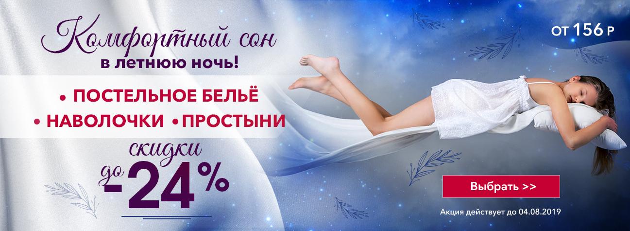 24dbeb0086d4e Купить шторы недорого в Москве | Готовые шторы в интернет-магазине ...